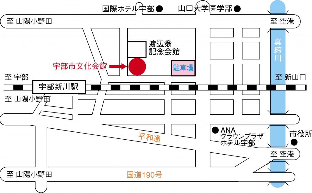 文化会館地図
