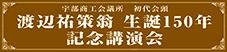 150_0911_03